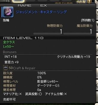 ffxiv_20141020_000956