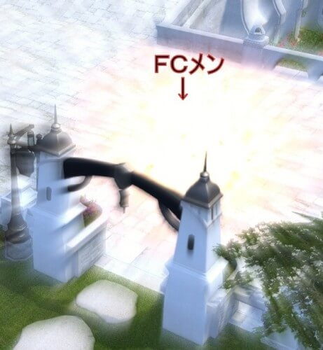 ffxiv_20141110_005811