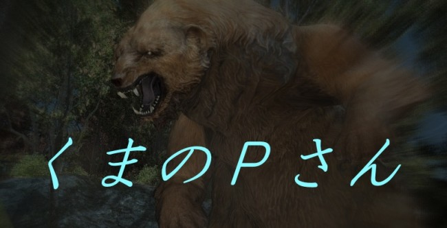【FF14】表参道ヒルズ