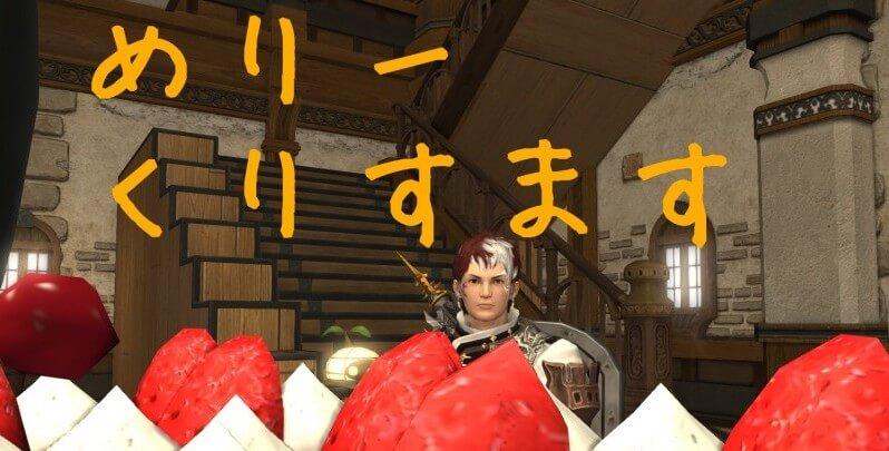 【FF14】マウント選び