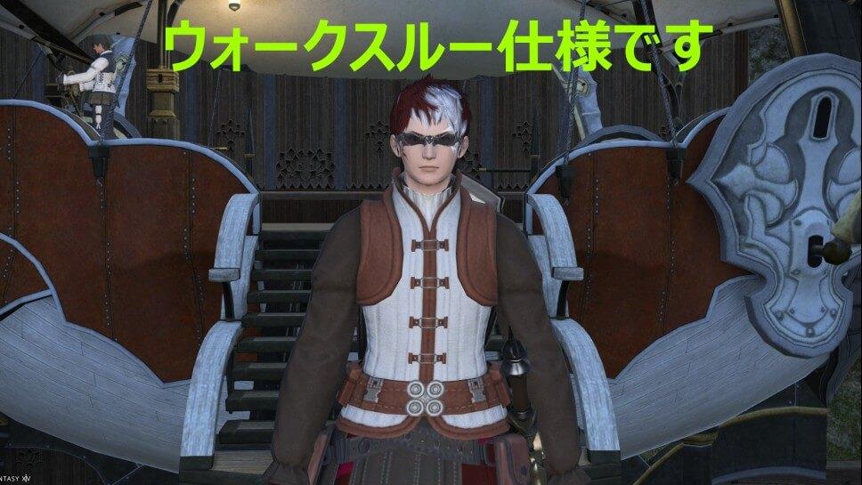 ffxiv_20141221_223419