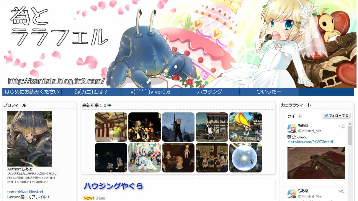Logitech Gaming Software 20150906 134350.bmp