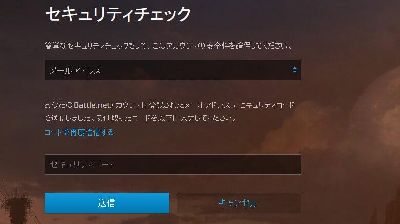 Logitech Gaming Software 20150930 60834.bmp