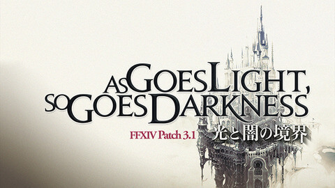 【FF14】★FCイベント★準備不要!ふかふかクッションを使ったゲーム企画!!