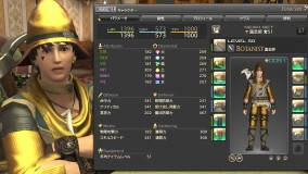 【FF14】目指せ!ヒモ脱却!!園芸師50武器を取りに行く