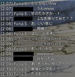 ffxiv_20151109_021035