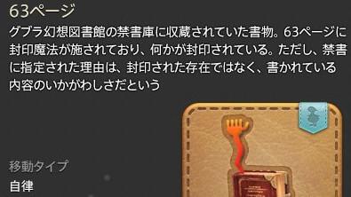 SnapCrab_NoName_2015-11-29_2-57-3_No-00