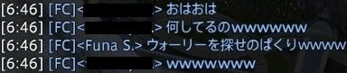 ffxiv_20160415_064913