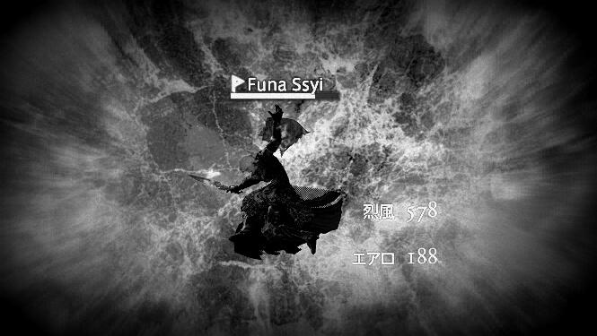 ffxiv_20160417_230301